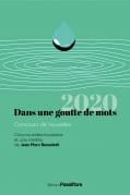 Concours de nouvelles 2020
