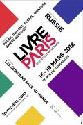 Les ouvrages des Éditions Passiflore au Salon du livre de Paris 2018 - du 16 au 19 mars